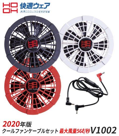 商品型番:V9502-SET|オプション画像:17枚目