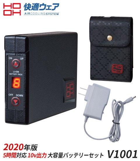 商品型番:V9502-SET|オプション画像:18枚目