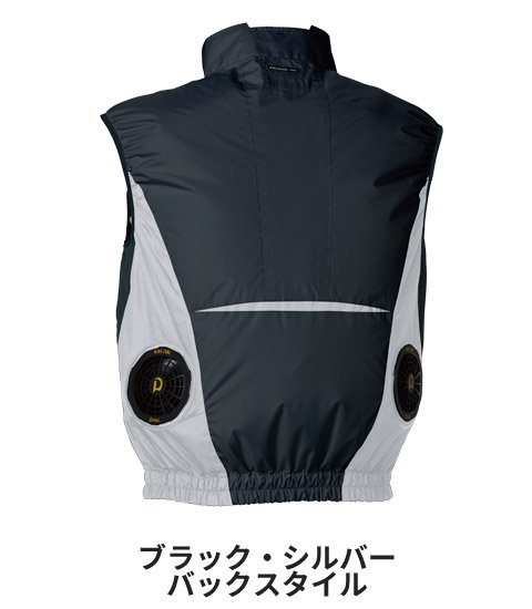 商品型番:JA303|オプション画像:5枚目