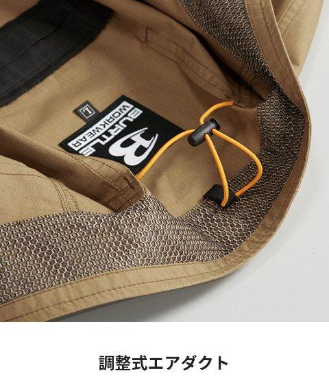 商品型番:AC1131-SET|オプション画像:13枚目