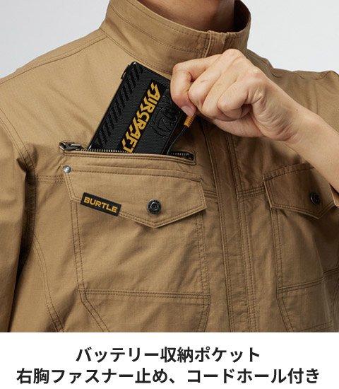 バートル AC1131:バッテリー収納ポケット 右胸ファスナー止め、コードホール付き