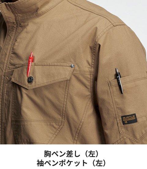バートル AC1131:胸ペン刺し/袖ペンポケット