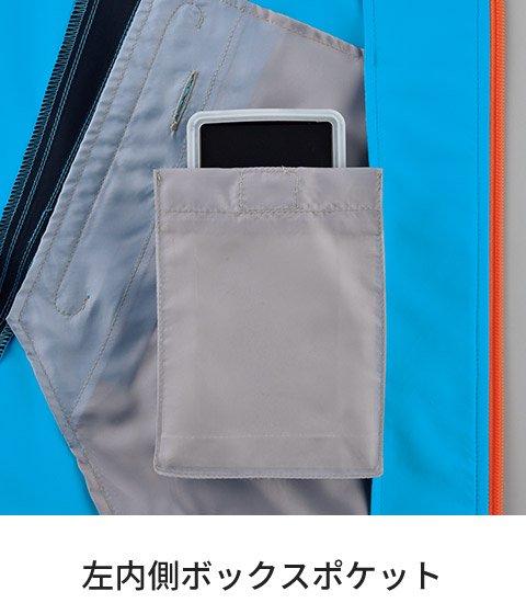 商品型番:BK6017-SET|オプション画像:12枚目