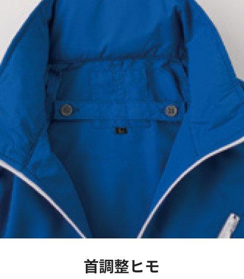 商品型番:BK6059S-SET|オプション画像:5枚目
