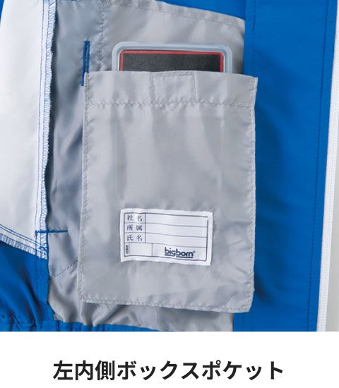 商品型番:BK6059S-SET|オプション画像:8枚目