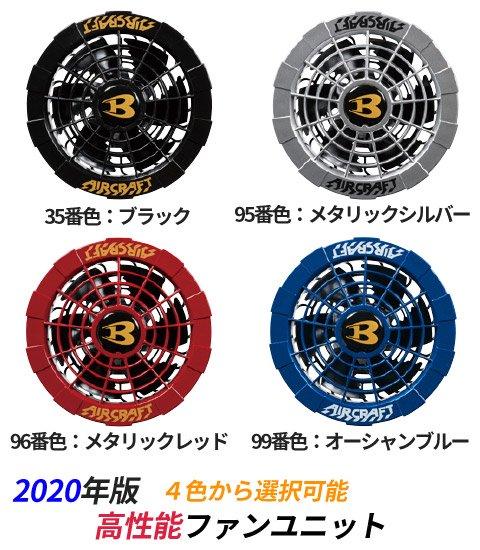 商品型番:AC1111-SET オプション画像:13枚目