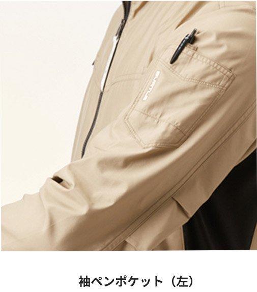 バートル AC1111:袖ペンポケット(左)