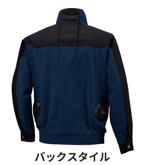 商品型番:BK6007-SET|オプション画像:6枚目