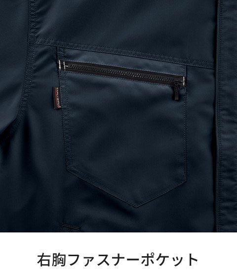 商品型番:BK6187-SET|オプション画像:10枚目