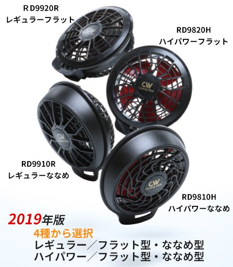 商品型番:BK6187-SET|オプション画像:15枚目