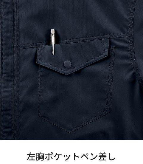 商品型番:BK6187-SET|オプション画像:9枚目