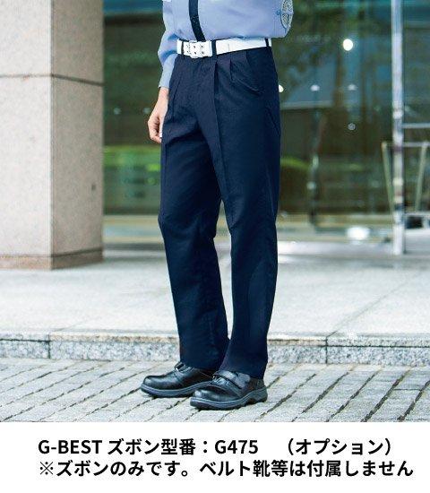 商品型番:GK516-BSET|オプション画像:4枚目