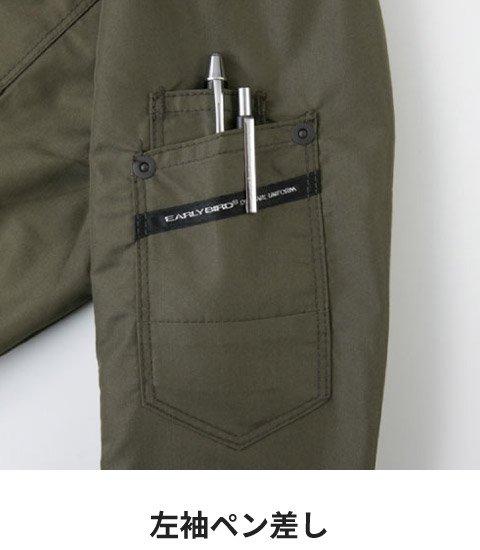商品型番:BK6077-SET|オプション画像:10枚目