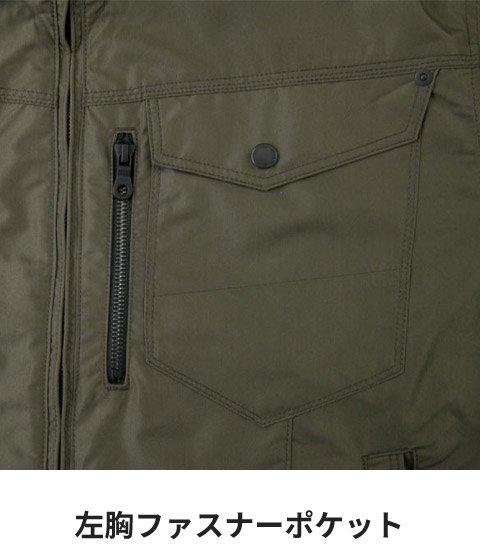 商品型番:BK6077-SET|オプション画像:7枚目