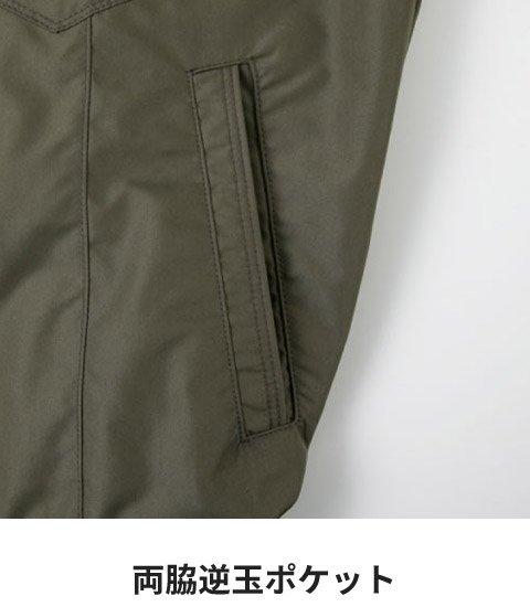 商品型番:BK6077-SET|オプション画像:8枚目