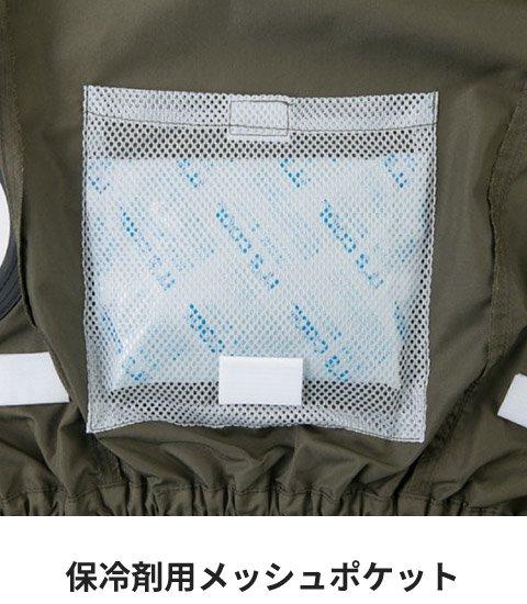 商品型番:BK6078-SET|オプション画像:11枚目