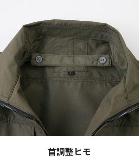 商品型番:BK6078-SET|オプション画像:6枚目