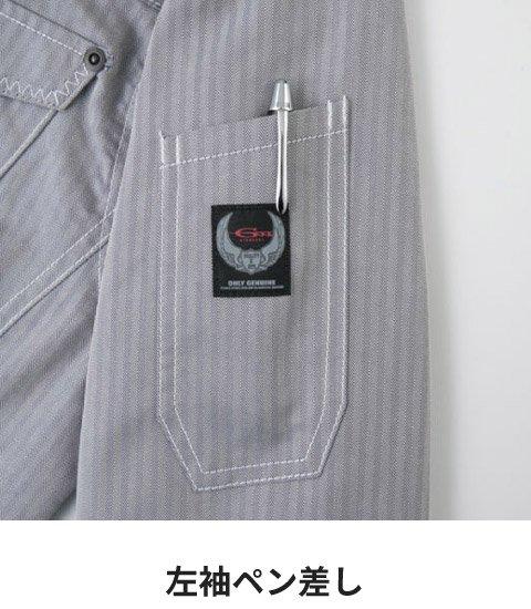 商品型番:BK6067-SET|オプション画像:6枚目