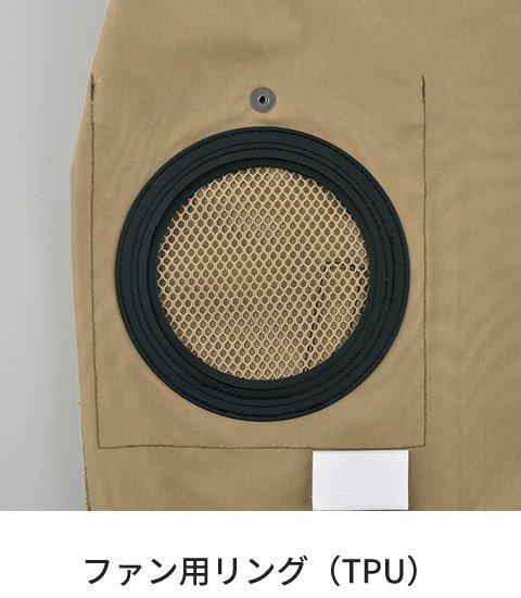 商品型番:BK6037F|オプション画像:12枚目