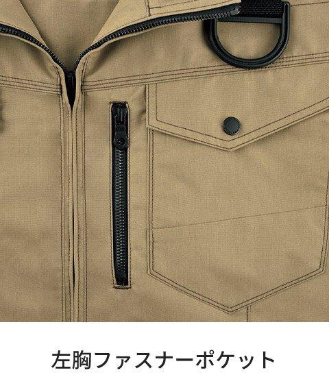 商品型番:BK6037F|オプション画像:9枚目