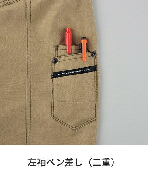商品型番:BK6037F-SET|オプション画像:8枚目