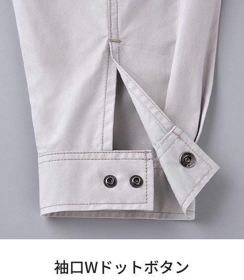 ビッグボーンBK6047F:袖口Wドットボタン