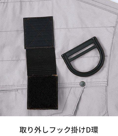 商品型番:BK6047F-SET|オプション画像:15枚目