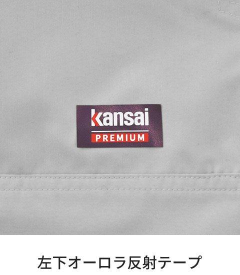 商品型番:K1003-SET|オプション画像:10枚目