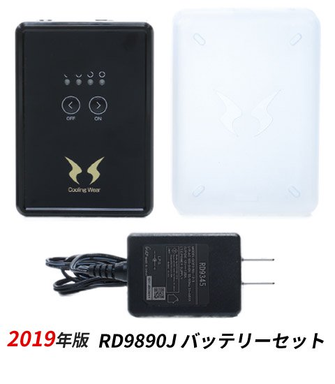 商品型番:K1003-SET|オプション画像:21枚目