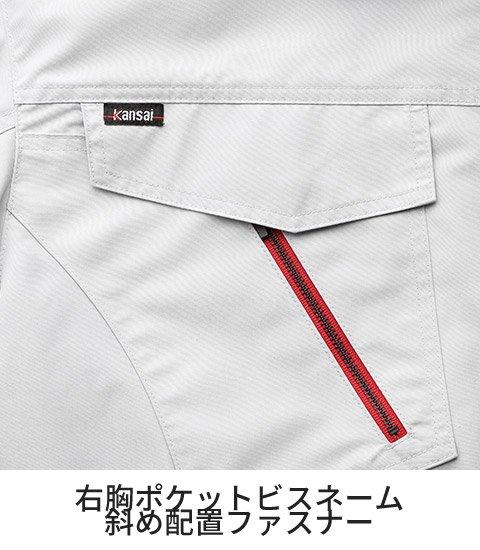 商品型番:K1001-SET|オプション画像:10枚目