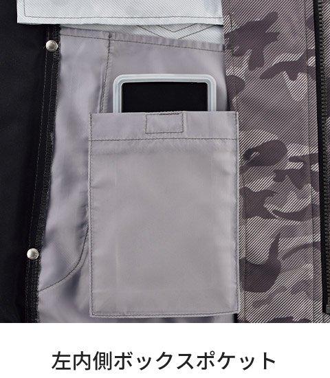商品型番:K1007-SET|オプション画像:8枚目