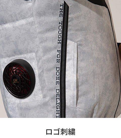商品型番:ATK-060-SET オプション画像:10枚目