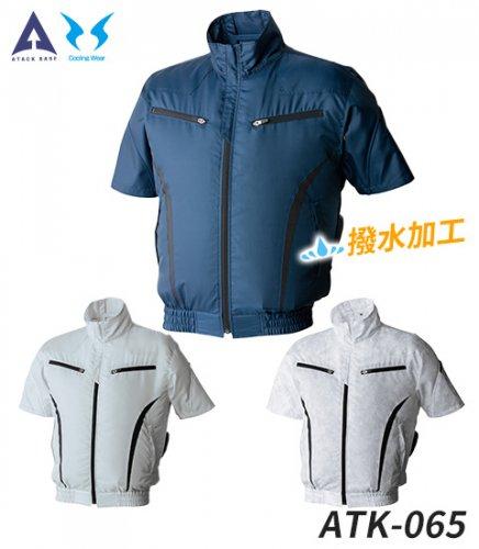 商品型番:ATK-065| 【The tough】全方位のシルエットをショルダーパイピングで締めた、スポーティーな半袖ブルゾン単体(服のみ)|アタックベース ATK-065