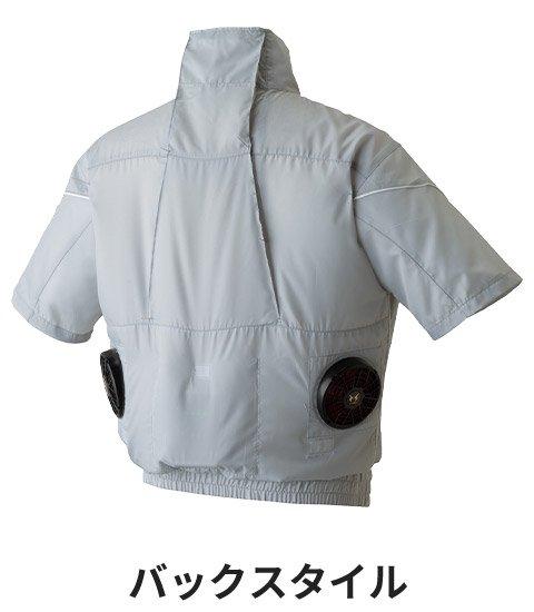 商品型番:ATK-065|オプション画像:5枚目