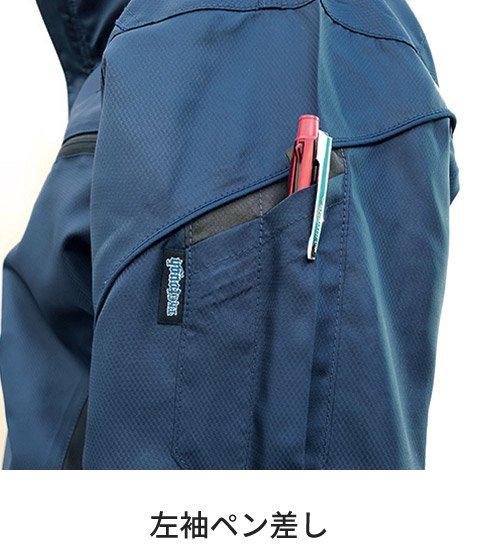 アタックベースATK-065:両脇逆玉ポケット