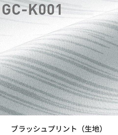 商品型番:GC-K001-SET|オプション画像:8枚目