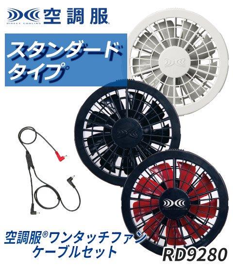 商品型番:GC-K001-SET|オプション画像:9枚目