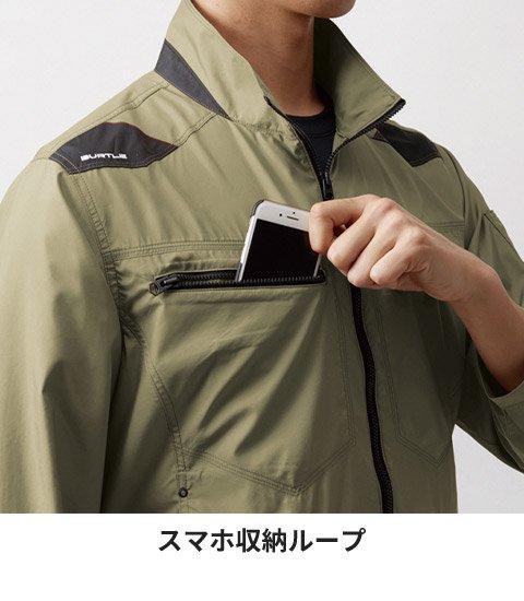 商品型番:AC1121P|オプション画像:4枚目
