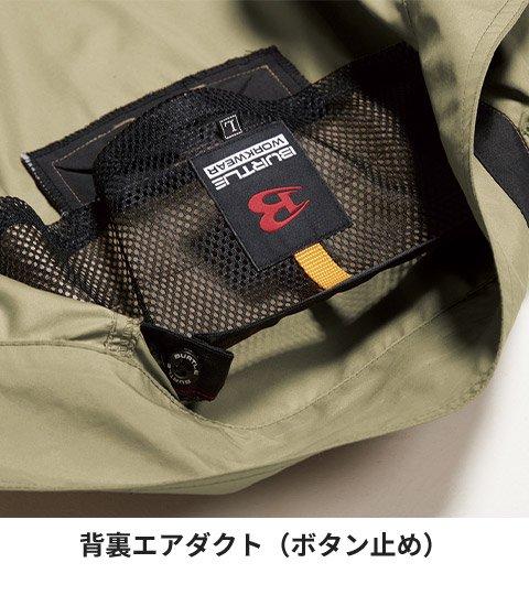 商品型番:AC1121P|オプション画像:8枚目