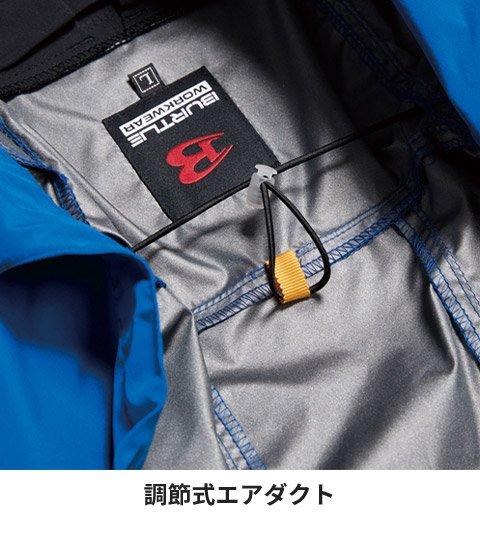 バートル AC1061:バッテリー収納ポケット
