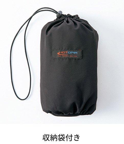 アイトス AZ-8301:収納袋付き