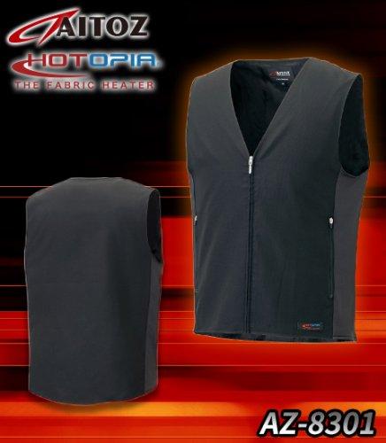 【HOTOPIA®(ホットピア)】電熱線ヒーターとは一線を画す、最新技術、特許取得の洗える布製ヒーターVネックベスト(服のみ)|アイトス AZ-8301