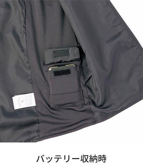 商品型番:AZ-8301-SET オプション画像:4枚目