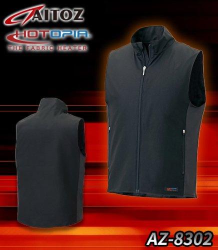 【HOTOPIA®(ホットピア)】電熱線ヒーターとは一線を画す、最新技術、特許取得の洗える布製ヒーター立ち襟ベスト(服のみ)|アイトス AZ-8302