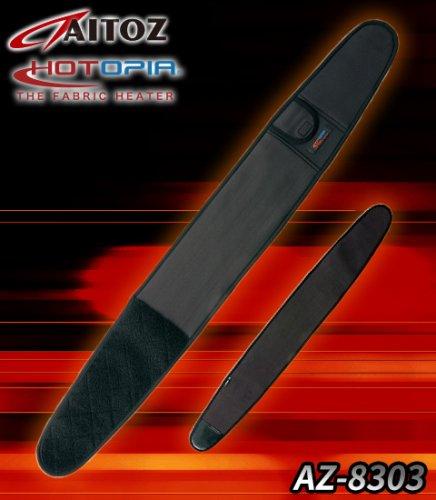 【HOTOPIA®(ホットピア)】電熱線ヒーターとは一線を画す、最新技術、特許取得の洗える布製ヒーターベルト|アイトス AZ-8303