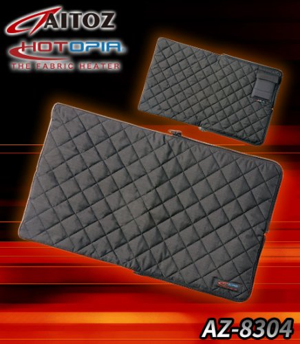 【HOTOPIA®(ホットピア)】電熱線ヒーターとは一線を画す、最新技術、特許取得の洗える布製ヒーターシート|アイトス AZ-8304