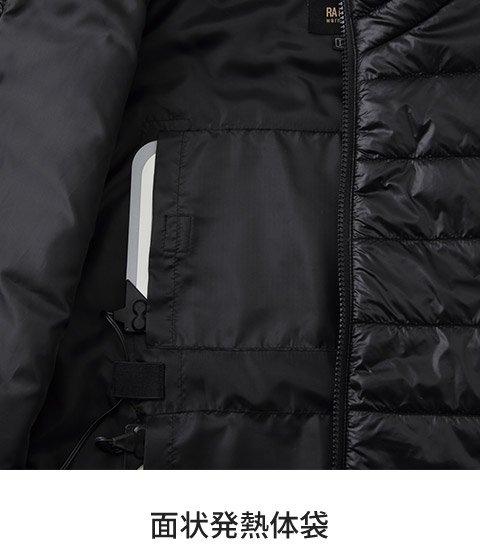 商品型番:BO31960|オプション画像:5枚目