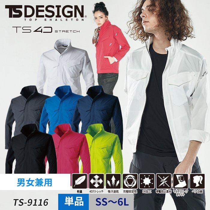 TS-9116