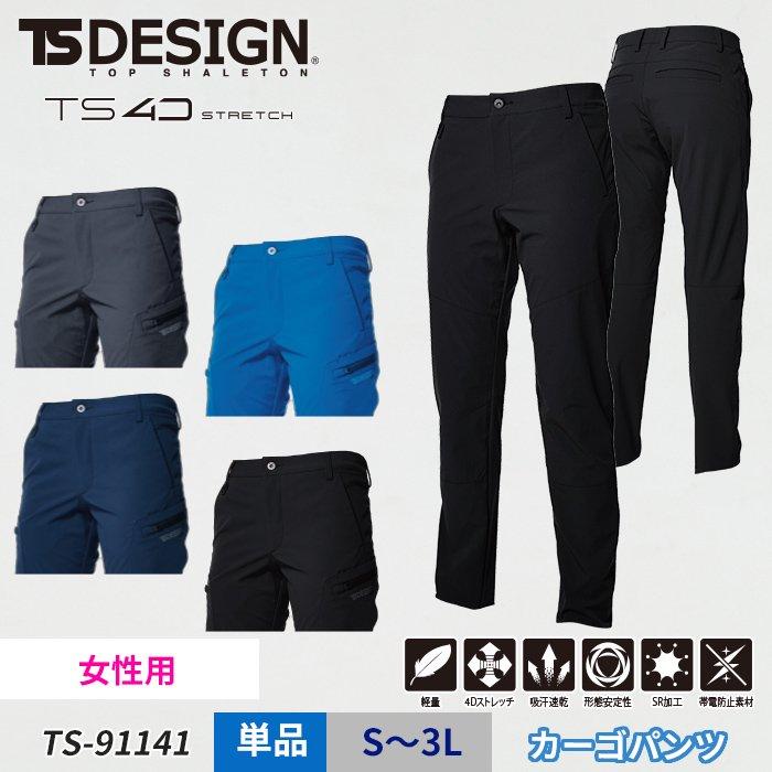 TS-91141