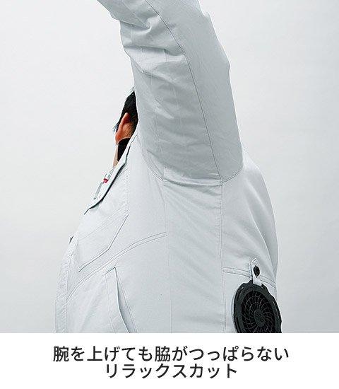 クロダルマ 258631:腕を上げても脇が突っ張らないリラックスカット